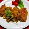 鶏手羽の甘辛煮