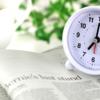 不眠のための生活改善はどこから手をつければいいの?
