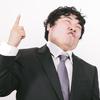 職場で嫌いな人へ対応する3つの方法【スピリチュアル的視点】