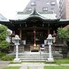 千束稲荷神社(台東区/三ノ輪)への参拝と御朱印