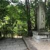 円成寺 美しい庭園と美しい如来さま