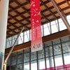子どもの好奇心を伸ばそう!【秋田拠点センターALVE 5階・自然科学学習館】の魅力を紹介!