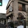 北千住の喫茶店『モカ』
