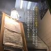【オススメ5店】岡山市(岡山)にあるビストロが人気のお店