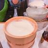 浅草の台湾スイーツ&喫茶「浅草豆花大王」で手づくりのプルプル豆花をつくってきた!