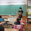 3年生:国語 国語辞典を使おう