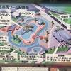福岡県市民プールの最高峰!? 田川市民プールへ行ってきた!