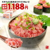 【楽天スーパーセール】時短料理になる食品と日用品などを購入