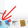『Launchpad』から一発でアプリを表示させる方法。