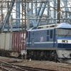 貨物列車撮影 6/24 新塗装の桃太郎