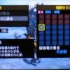 【MH4】獄狼竜の昏玉を効率よく集める方法を試してみました。