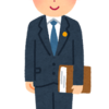 【書評】「プロ弁護士の思考術」矢部正秋(PHP研究所)/企業法務担当者のみならず、ビジネスパーソンにとって自分の思考法を強化するための有意義な書籍