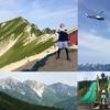 登山でトレーニング〜唐松岳