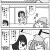 山本アットホーム 第1話
