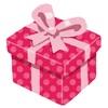 パチ屋の店員がお客様からバレンタインチョコを渡されたときの話し