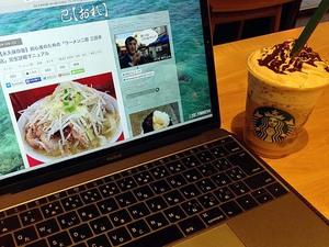 Mac初心者がMacBook購入初日に入れた無料アプリまとめ