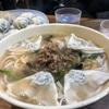 ソウルの「明洞餃子」が美味しすぎた!口コミ、現地レポート!初めての韓国でも安心!