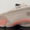 """【サイズ感など】CLOT × Nike Air Jordan XIV Low """"TERRACOTTA"""""""