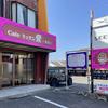 三重県四日市市にてアルミ枠パネル看板の取付施工