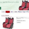 エコノミーとの違いは何?JALのプレミアムエコノミーって本当に乗る価値があるのか考察してみた!