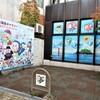 氷見市潮風ギャラリーでハットリくんと会ったでござる(10/26~27富山県の旅 その7)
