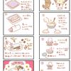 【犬マンガレシピ】犬用クリスマスケーキの作り方