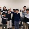 【CoderDojo溝口】第9回活動記録~令和2年初!子どもたちと一緒にプログラミングを楽しみました~