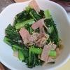 料理の練習 No.14 炊き込みご飯  小松菜とベーコン炒め