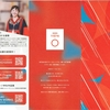 穴吹カレッジ デザイン展'20(卒業生の活躍)