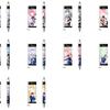 【グッズ】 B-PROJECT ボールペン 2016年9月発売予定