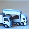 トラック買取|神奈川県 こちらのサイトにおいてはトラック一括査定をおすすめしています。