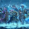 「ハースストーン」凍てつく玉座の騎士団 事前カード評価