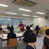 早稲田大学アカデミックソリューションの企画で「医療現場で活かす教える技術」のセミナーを開催しました。