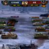 iPhone対応のRTSアプリ・ストラテジーゲームアプリ|スマホでおすすめ、無料の新作・人気作ゲームアプリ