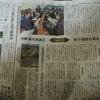 千葉と沖縄の高校生が手紙で「交流授業」(ちむりぐさ 菜の花の沖縄日記も)