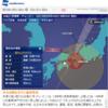颱風 21号 2018-09-04
