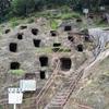埼玉の穴を見に行く「吉見百穴」