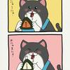 レジネコ。「おかかとツナマヨがやたら売れます!」by店長