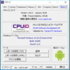 CPU-Z 日本語化