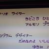 ザードの伝説 その3(攻略・ネタバレあり)