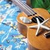 ハワイ・ホノルル♪ 「ウクレレピクニック・イン・ハワイ」開催