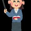 ココ・こいんちゃん氏の #仮想通貨手書きメモ が分かりやすかったのでまとめておく