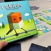 キューブな鳥たちを必死に集めて可愛がる『キューバード / CuBirds』【100点】
