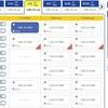 AIR KBZがミャンマー国内線料金を値下げ!