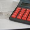 地震保険は建物、家財に対していくら支払われるのか?