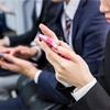 【自律神経】メールやSNSに振り回されている皆さん!時間を決めてチェックする習慣でデジタルデトックス