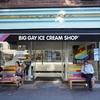 ニューヨークで一番おいしい?Big Gay Ice Creamを食べる