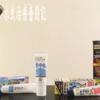 今まで使った水虫治療薬と消臭グッズ一覧表