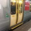 【オーストラリア】無人駅ばかりの電車だが、インチキをできない仕組みになっていた。
