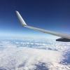 広島から山梨へ日帰り旅行・連休でも格安のJAL便(avios)前日予約で実現
